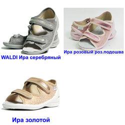 Босоножки, сандалии, тапочки Waldi, кожаная стелька, супинатор, р. 23-30