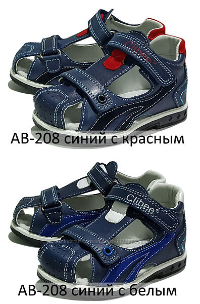 Босоножки сандали босоніжки летняя літнє обувь взуття мальчика хлопчика