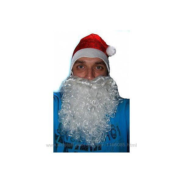 Набор Деда Мороза борода и парик  мешки костюмы  в ассортименте