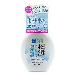 Гиалуроновая пенка для умывания Hada Labo Gokujyun Hyaluron Cleansing Foam