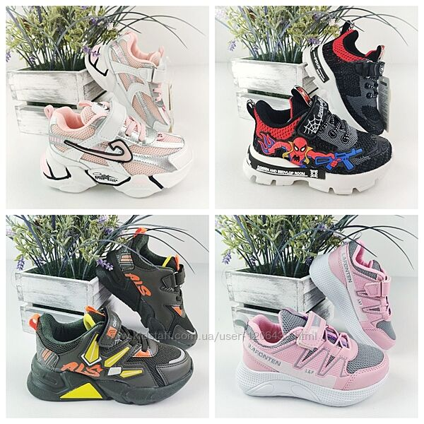 Детские кроссовки на мальчика на девочку обувь для мальчика для девочки
