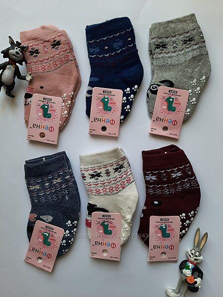 Носки детские бейбики махровые с тормозами премиум качество