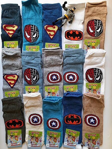 Носки детские со значками супергероев размер 18-20/29-31 житомир украина