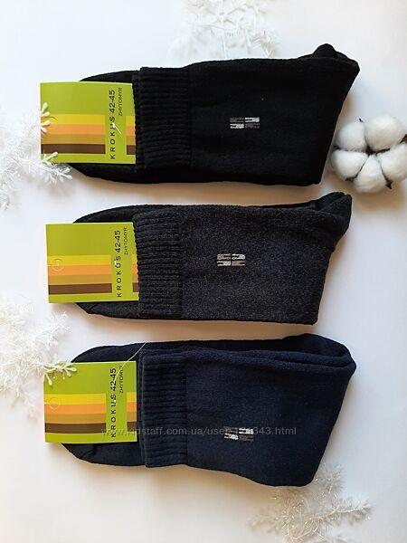 Носки мужские махровые однотонные классические krokus житомир украина