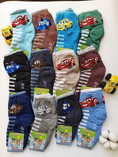 Носки детские махровые машинки на размер от 20-25
