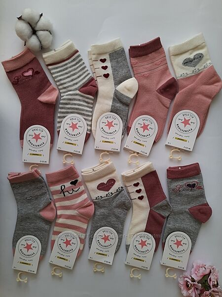 Носки детские высокие в оригинальными принтами премиум качество