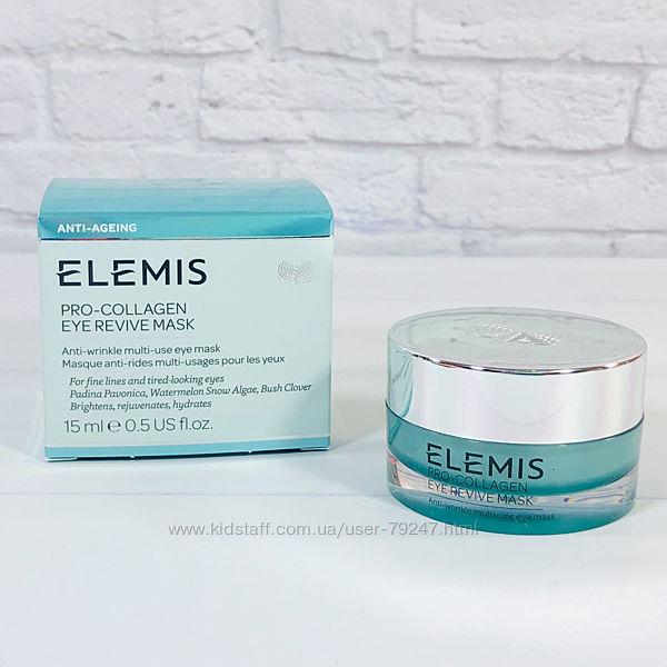 Elemis крем-маска pro-collagen eye revive mask