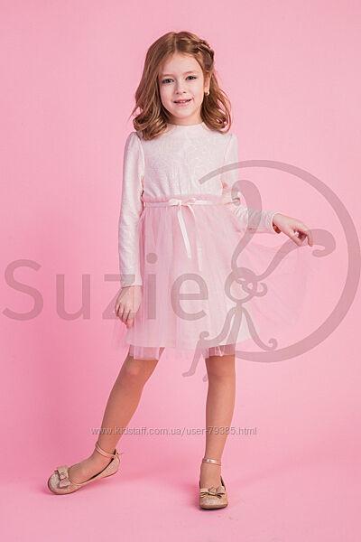 Платье нарядное Альда ТМ Suzie
