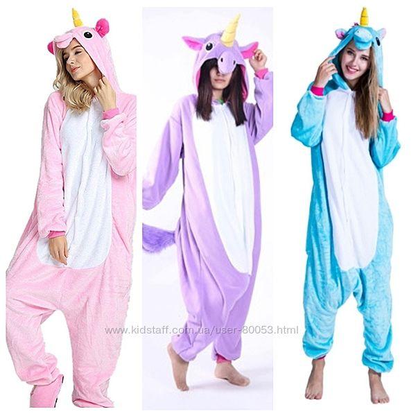 Кигуруми пижама единорог в ассортименте белый розовый голубой фиолетовый