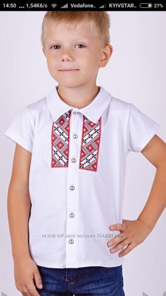 нова біла рубашка вишивка для хлопчика  голуба синя сорочка вишита