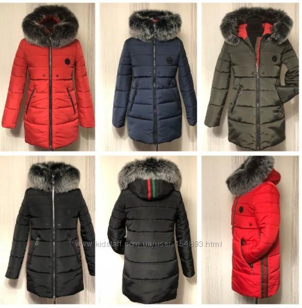 нові зимнее пальто харьков 42-60 р пуховик