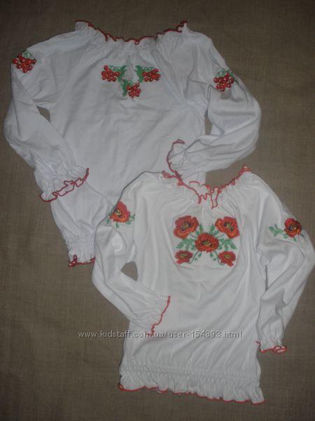 28-40 вышиванки  интерлок длинный рукав короткий рукав маки