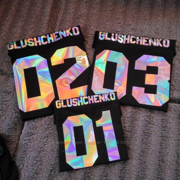 08aed629cbc75 именные футболки Футболки с вашим именем с номером цифрой, 260 грн. Женские  футболки, поло - Kidstaff | №2082608