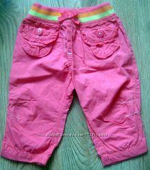 Рожеві штанята