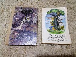 Книги детские. СССР. Дешево.