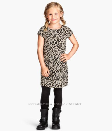 Вязаные платья  H&M