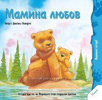 Книги для детей изд. Пеликан. Большой выбор, хорошая цена