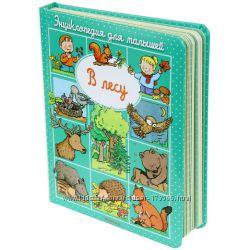 Энциклопедии для малышей в пухлой обложке