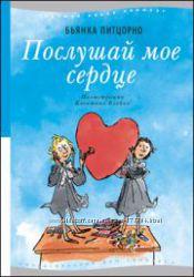 Увлекательные книги от издательства Самокат