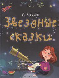 Книги про космос и авиацию