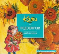 Книги издательства Молодая мама