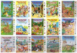 Книги изд-ва Улыбка -  Первые книги малыша