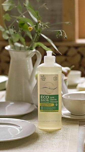 Эко-средство для мытья посуды Green Max Бесплатная доставка