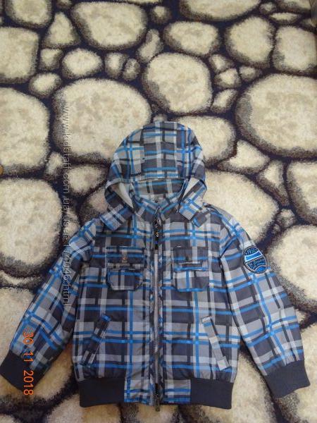 Чудова курточка Palomino 3 в 1