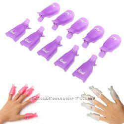 Зажимы клипсы на ногти для снятия гель лака