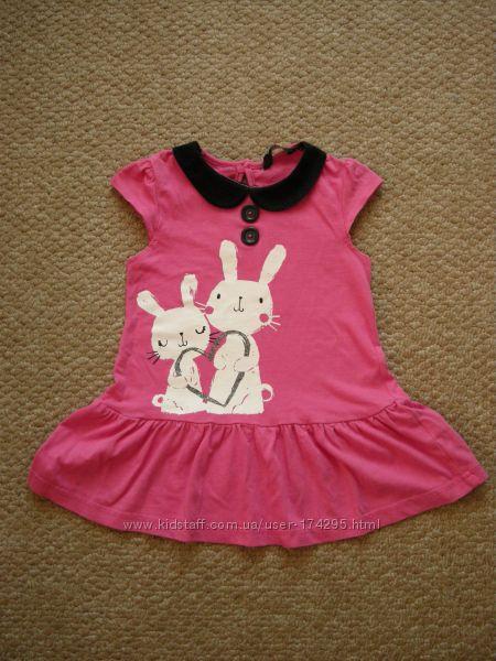 #3: туника-платье