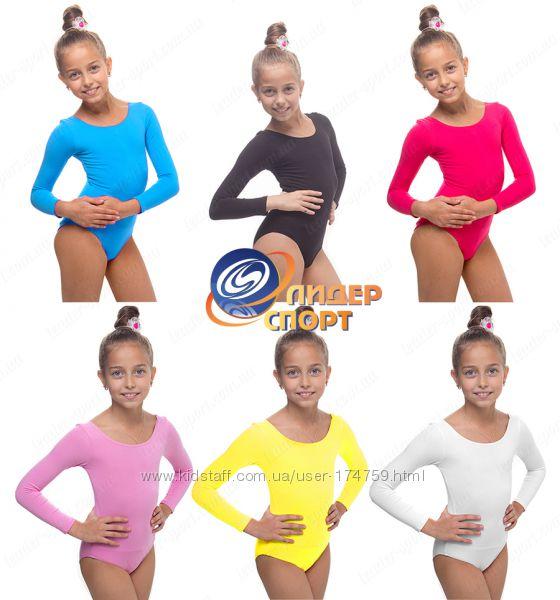 6ee5e93104d9a Хлопковые детские цветные купальники для танцев и гимнастики, 170 грн.  Детские купальники и плавки - Kidstaff | №16421581