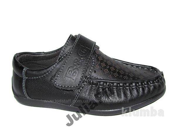р.26,27 Детские туфли b&g к-8998 и 13-097
