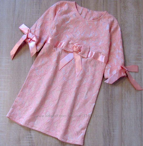 р.134 Распродажа Детское нарядное платье   Оливия