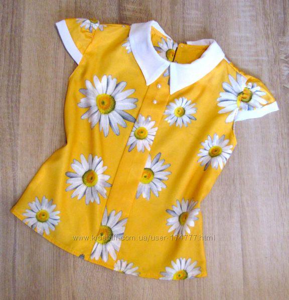 Размеры 128,146 детская летняя блузка Ромашка