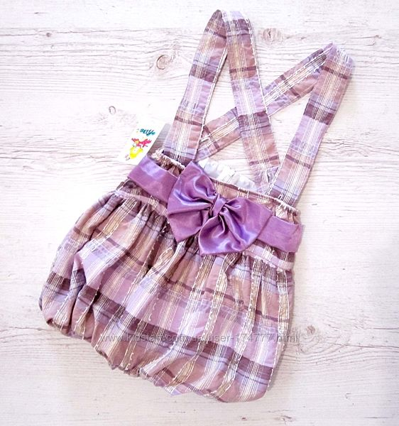 Р. 116-140 Распродажа юбка детская