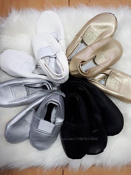 Чешки  золото, серебро, белые, черные