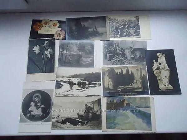 Антикварные открытки.
