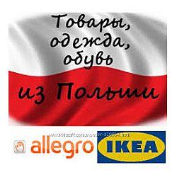 Посредник Польша