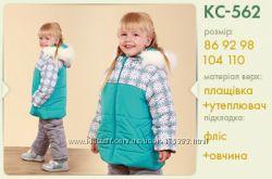 Зимние костюмы Бемби р. 86-110