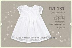 Платья Бемби р. 74