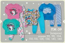 Пижамы Бемби
