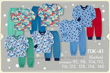 Утепленные пижамы Бемби - мальчики