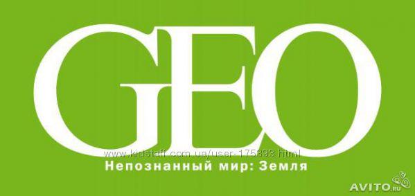 Полное собрание журналов ГЕО. GEO журналы