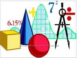 Математик. Работа на результат. Скайп