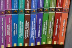 12 книг по вязанию