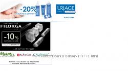 filorga, caudalie и д. р. ТМ, СП -15 от цены сайта