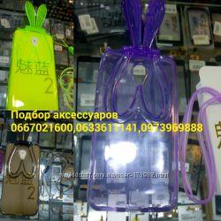 Чехол зайчик и стекло Meizu M2 mini Подбор аксессуаров и защитных стекол