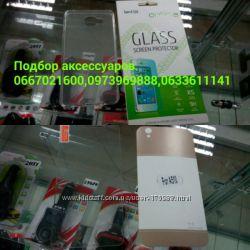 Ультратонкий чехол Lenovo A319 и стекло  Подбор аксессуаров, чехлы, защитны