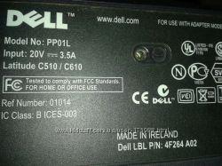 Dell 19, 5V 3, 34 ампер Блок живлення Зарядний пристрійБлок живлення DELL 19