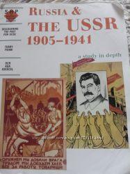 Взгляд европейцев на историю Российской империи и СССР 1905-1941г.